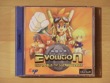 Evolution - the World of Sacred Device Dreamcast RPG