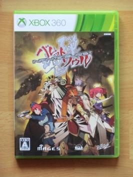Bullet Soul infinite Burst Microsoft Xbox 360 Shmup
