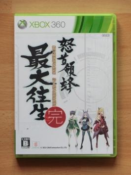 Dodonpachi Saidaidujou Microsoft Xbox 360 Shmup
