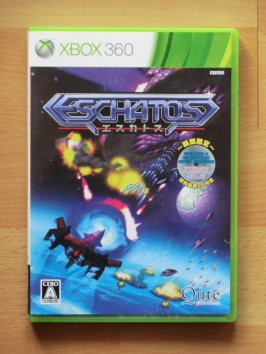 Eschatos Microsoft Xbox 360 Shmup judgement Silversword