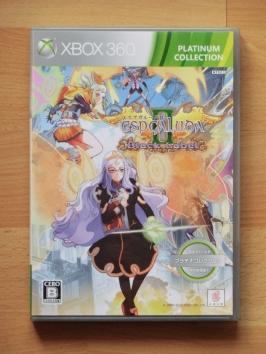 Espgaluda 2 Microsoft Xbox 360 Shmup