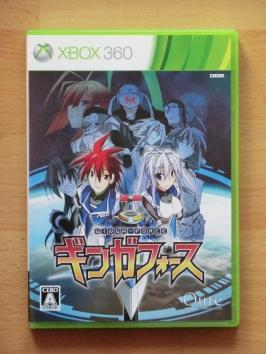 Ginga Force Microsoft Xbox 360 Shmup