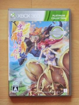 Mushihimesama Futari Microsoft Xbox 360 Shmup