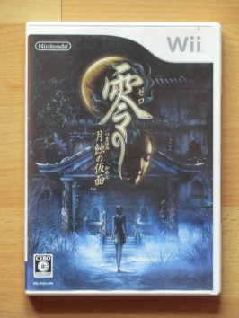 Project Zero 4 Fatal Frame Mask of the Lunar Eclipse Nintendo WII Survival Horror