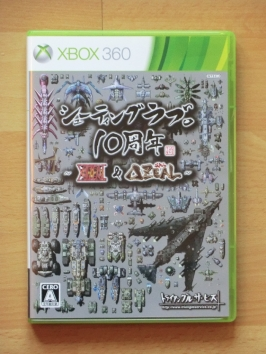 Shooting Love XIIZeal & DeltaZeal Microsoft Xbox 360 Shmup