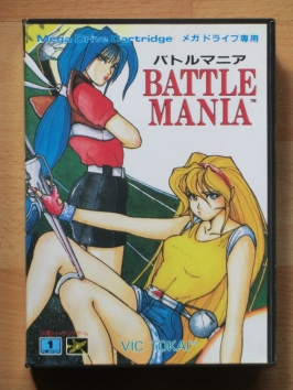 Battle Mania Mega Drive Shmup