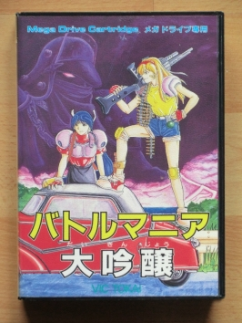 Battle Mania 2 DAIGINJOU Mega Drive Shmup