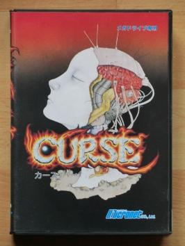 Curse Mega Drive Shmup