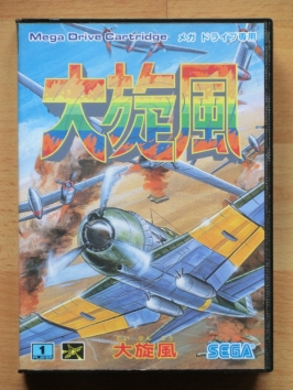 Daisenpuu Mega Drive Shmup