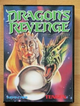 Dragons Revenge Mega Drive Pinball Flipper