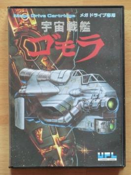 Uchuu Senkan Gomora Mega Drive Shmup Bioship Paladin