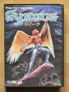 Gynoug Mega Drive Shmup