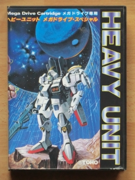 Heavy Unit Mega Drive Shmup