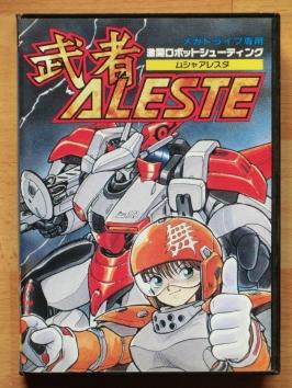 MUSHA Aleste Mega Drive Shmup