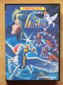 Phelios Mega Drive Shmup