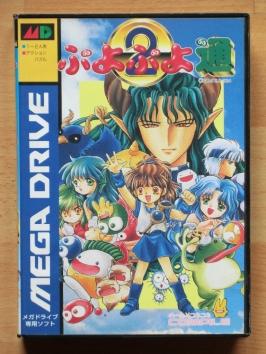 Puyo Puyo 2 tsu Mega Drive Puzzle