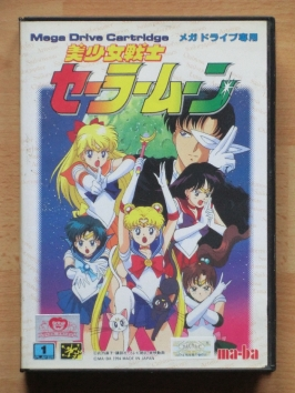 Sailor Moon Mega Drive Beat em Up
