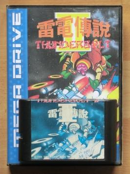 Thunderbolt 2 Mega Drive Shmup