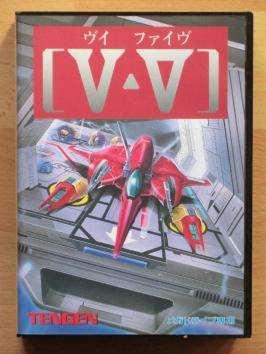 V-V Grind Stormer Mega Drive Shmup