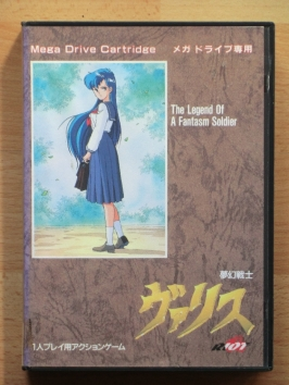 Valis The Legend of a Fantasm Soldier Mega Drive Action