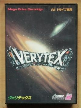Verytex Mega Drive Shmup