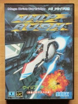 Whip Rush Mega Drive Shmup