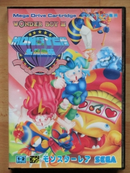 Wonder Boy 3 III Monster Land mega Drive Shmup