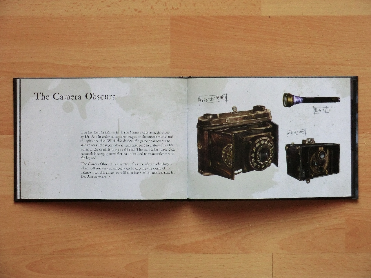 Project Zero Artbook – Die Camera Obscura | Pixel-Madness