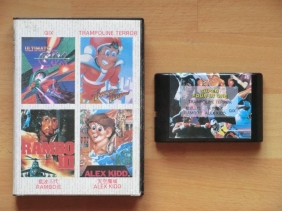 Super 4 in 1 Mega Drive Multicart Bootleg