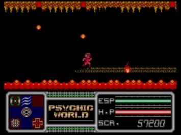 Psychic World Master System Action Screenshot