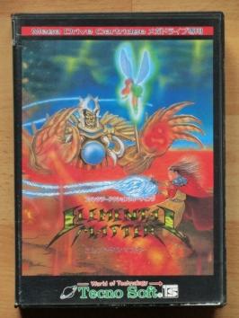 Elemental Master Mega Drive Shmup