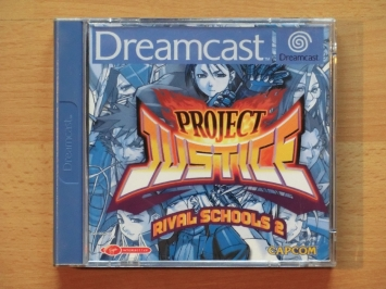 Project Justice Dreamcast Beat em Up
