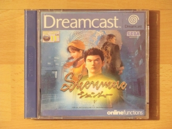 Shenmue Dreamcast RPG Adventure