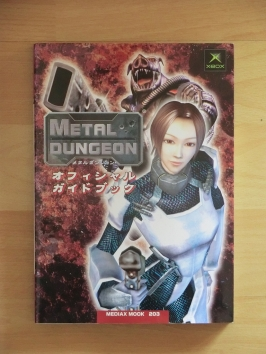 Metal Dungeon Stategy Guide Book Lösungsbuch RPG Xbox