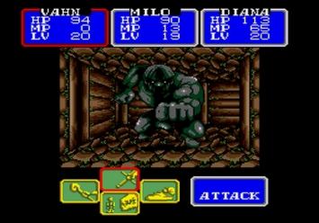 Shining in the Darkness SEGA Mega Drive RPG Doppler Boss Cave of Truth