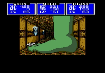 Shining in the Darkness SEGA Mega Drive RPG XP trick cheat Level 5 forbidden box
