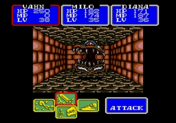 Shining in the Darkness SEGA Mega Drive RPG Boss Handeater Level 4