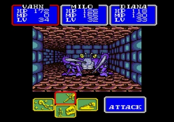 Shining in the Darkness SEGA Mega Drive RPG Scizzar Boss Level 3